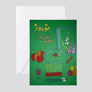 Norouz Pirooz Greeting Cards (Pk of 10)