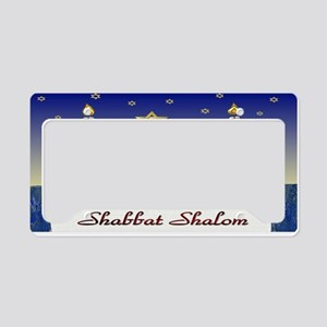 Judaica Shabbat Shalom License Plate Holder