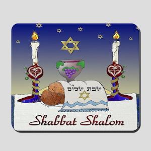 Judaica Shabbat Shalom Mousepad