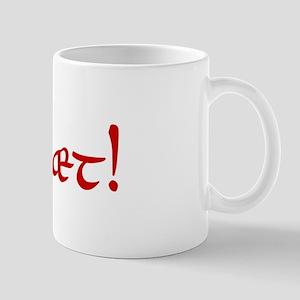 Hwaet! (Red) Mug