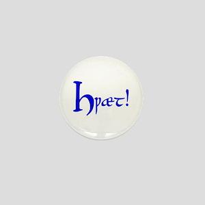 Hwaet! (Blue) Mini Button
