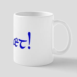 Hwaet! (Blue) Mug