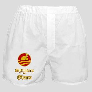 specl-request Boxer Shorts
