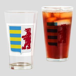 Rusyn Emblem (car flag) Drinking Glass