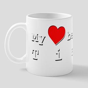 My Heart Belongs To Tiara Mug