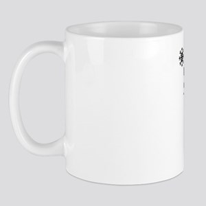 Silent Night Holy Night Mug