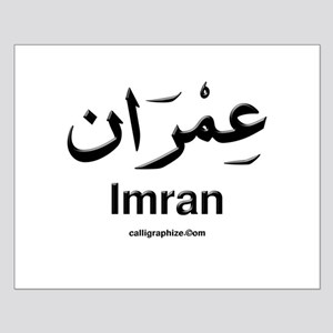 Imran Arabic Calligraphy Small Poster