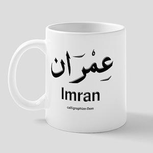 Imran Arabic Calligraphy Mug