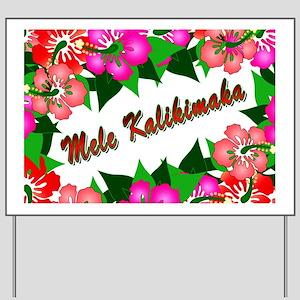 mele-pillow Yard Sign
