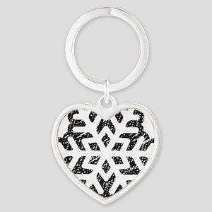 Flakey Heart Keychain