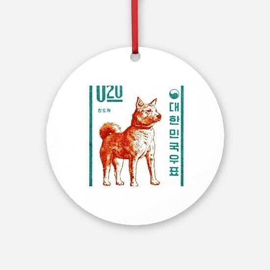 1962 Korea Jindo Dog Postage Stamp Round Ornament