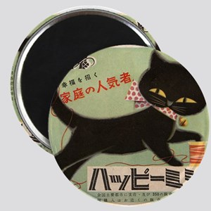 Black Cat, Japan, Vintage Poster Magnets