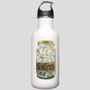 Cash Stash Jar Stainless Water Bottle 1.0L