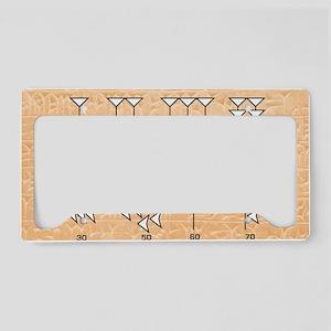 Babylonian cuneiform numerals License Plate Holder