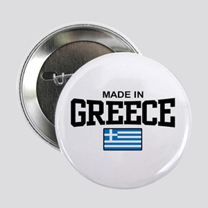 Made in Greece Button