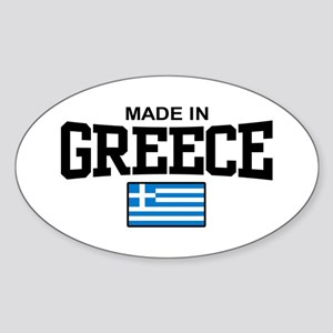 Made in Greece Oval Sticker
