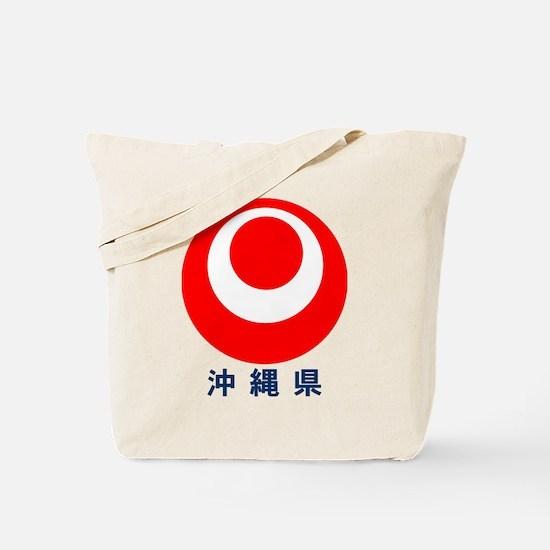 Okinawa-ken logo  Tote Bag