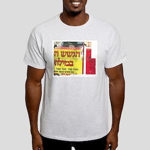 notice board hagashash Light T-Shirt