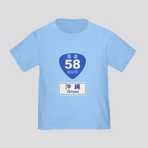 Okinawa Route 58 sign Toddler T-Shirt