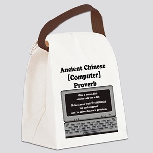 Give a Man A Fish (Computer Prove Canvas Lunch Bag