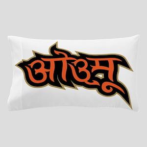 Sanskrit Aum Pillow Case