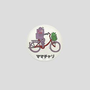 Mamachari - Mama Bike Mini Button