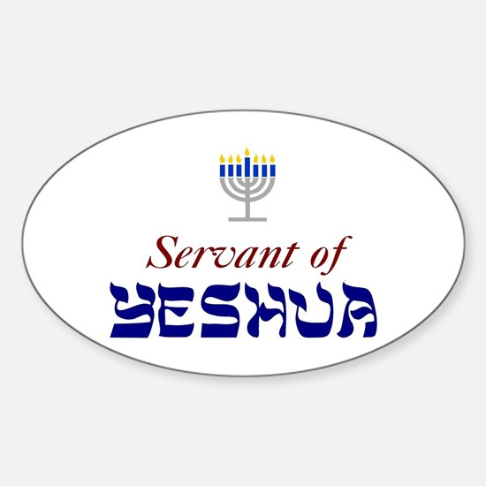 Oval Sticker - Servant of Yeshua Logo