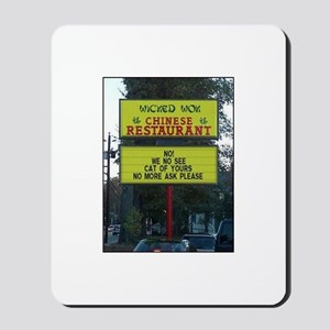 WICKED WOK - CHINESE RESTAURANT SIGN Mousepad