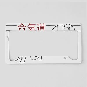 White Belt License Plate Holder