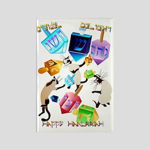 Delightful Dreidels-lettered Rectangle Magnet