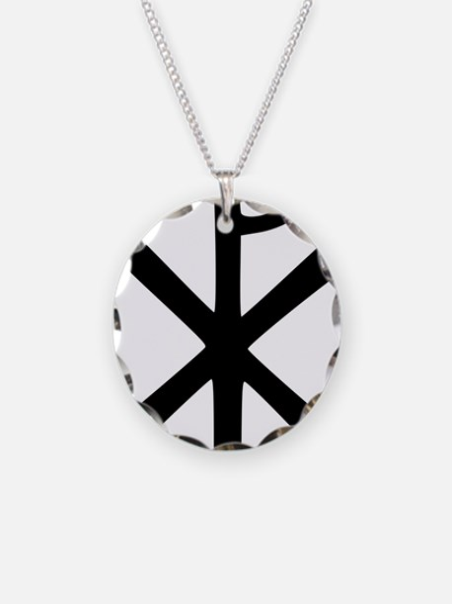Chi Rho (XP Christogram) Necklace
