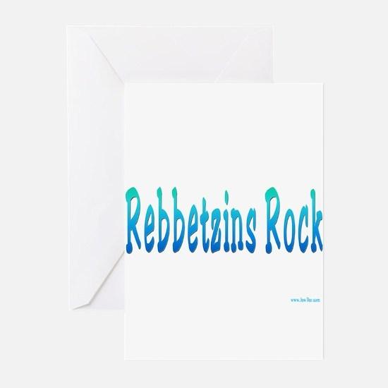 The Rebbetzins Rock Greeting Cards (Pk of 10)