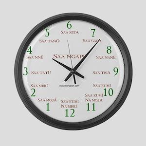 Swahili Clock Face Saa Ngapi Large Wall Clocks Cafepress
