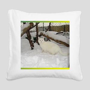 Klea Square Canvas Pillow