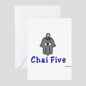 Chai Five Hamsa Greeting Cards (Pk of 10)