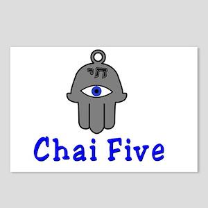 Chai Five Hamsa Postcards (Package of 8)
