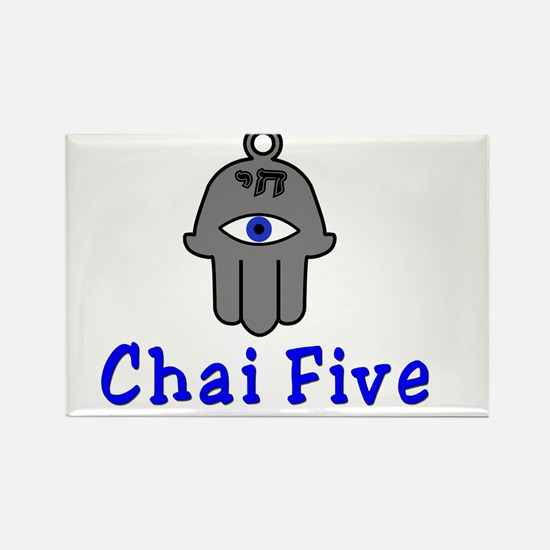 Chai Five Hamsa Rectangle Magnet