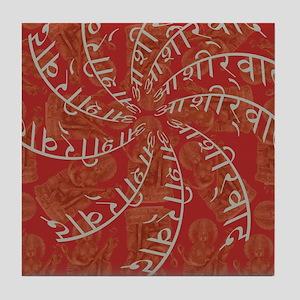 Sanskrit Prayer Blessings Goddess Des Tile Coaster