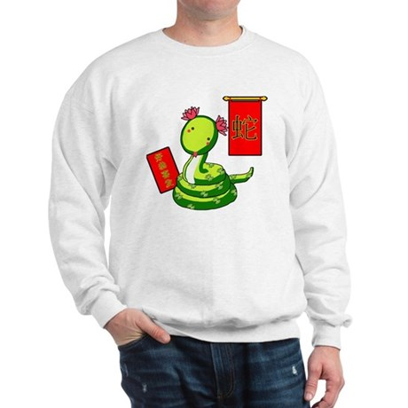 Year of the Snake Sweatshirt