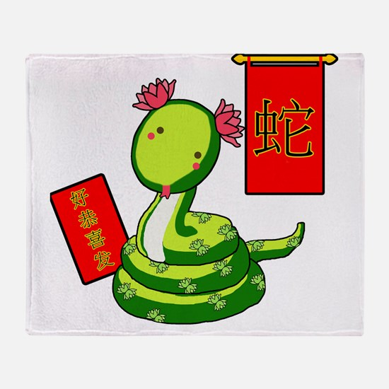 Year of the Snake Throw Blanket