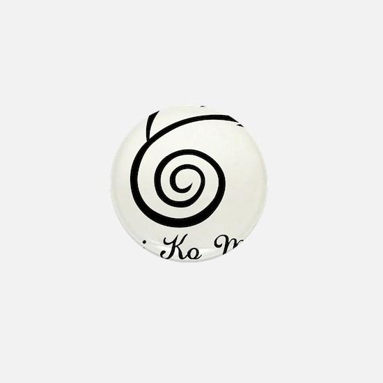 Dai Ko Myo Master Mini Button