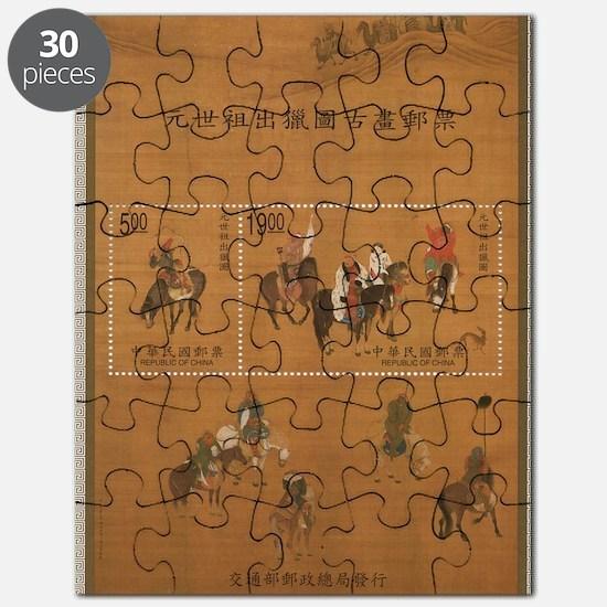 Classic Chinese Design Puzzle