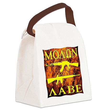 blk_grunge_molon_labe Canvas Lunch Bag