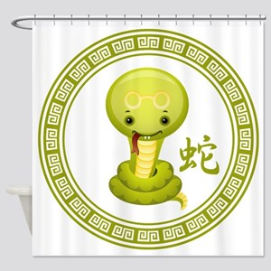 Cute Chinese Year of the Snake Shower Curtain