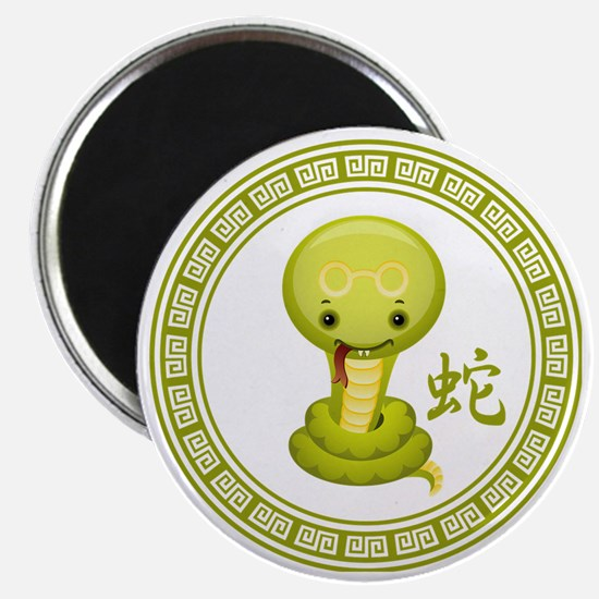 Cute Chinese Year of the Snake Magnet