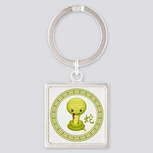 Cute Chinese Year of the Snake Square Keychain