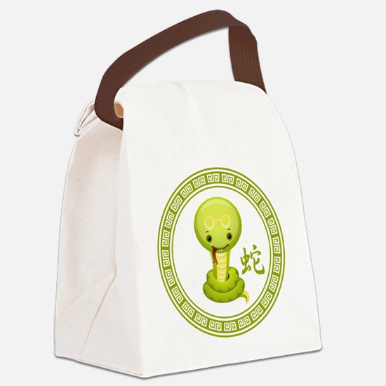 Cute Chinese Year of the Snake Canvas Lunch Bag