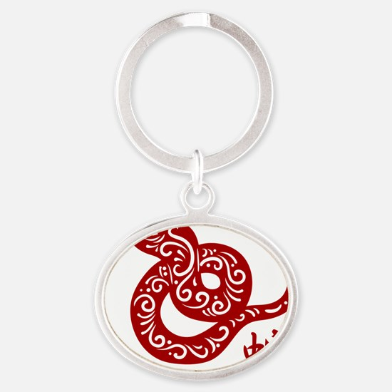 Ornate Red Chinese Snake Oval Keychain