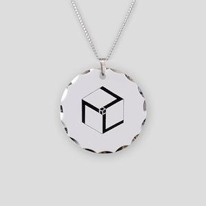 Antahkarana Necklace Circle Charm
