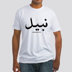Nabeel Arabic Calligraphy Fitted T-Shirt